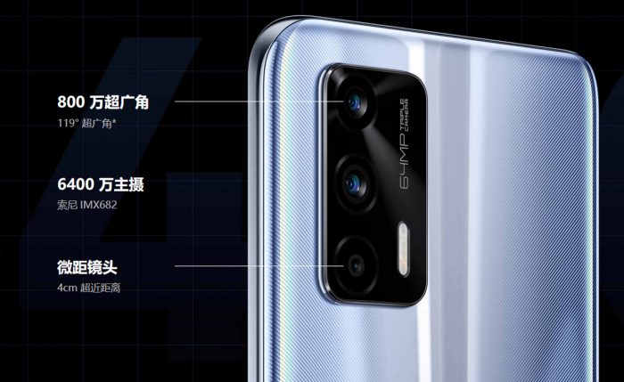 realme GT Kamera
