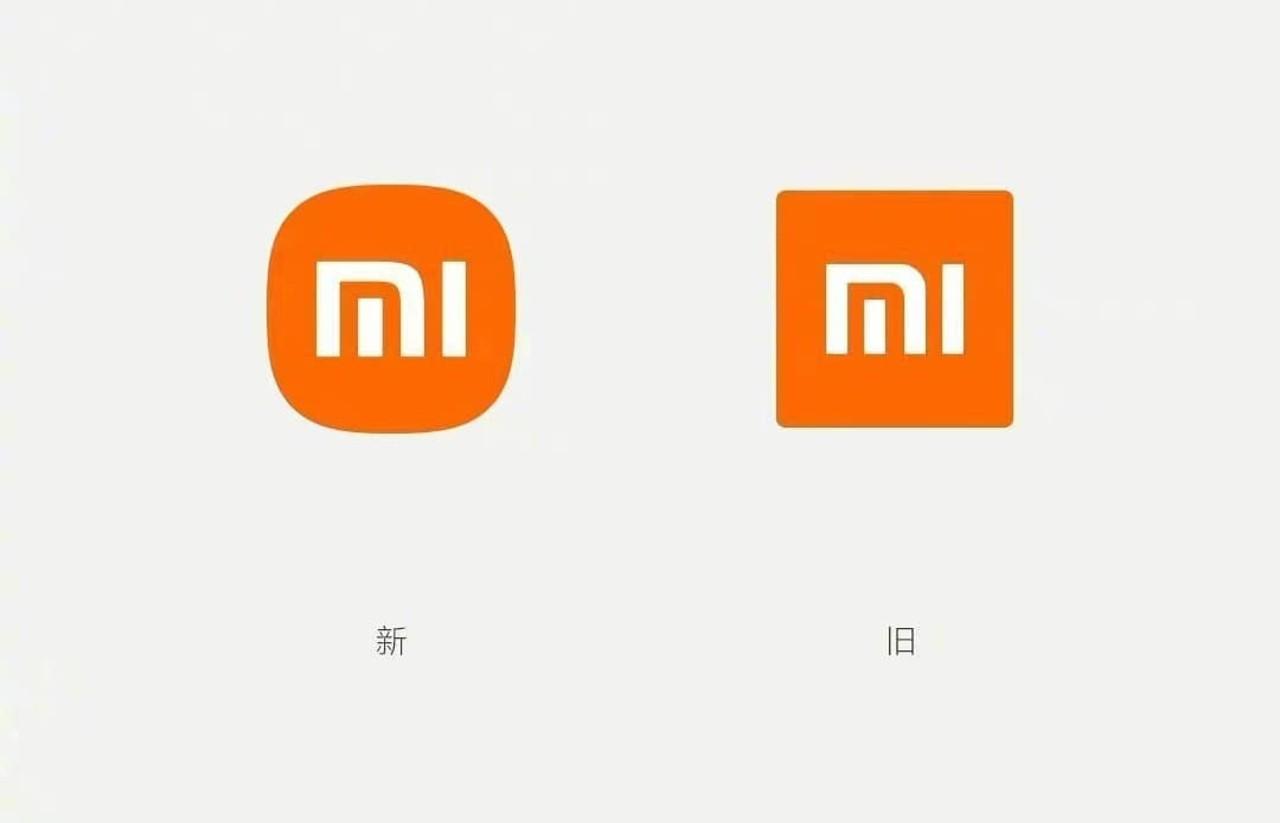 Logo-Baru-Xiaomi-Feature