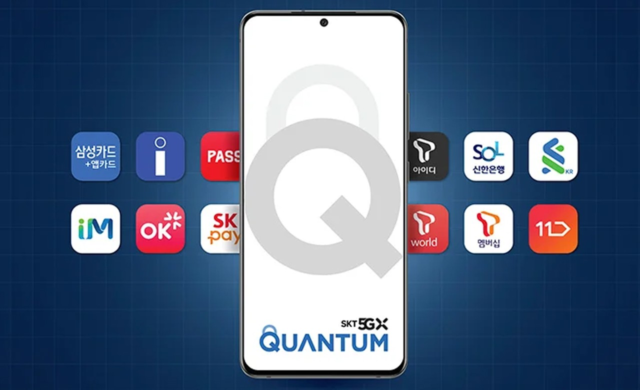 Samsung Galaxy Quantum2 Feature
