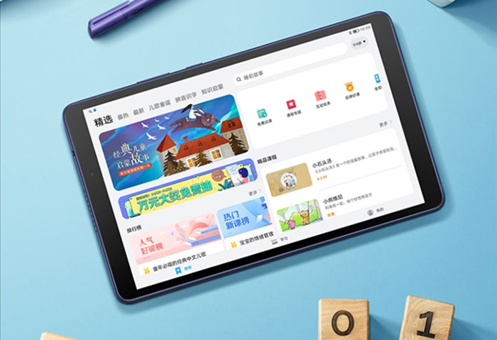 HONOR Tablet X7 Front