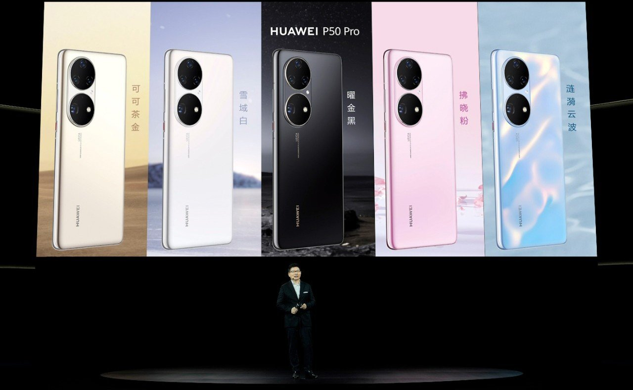 HUAWEI P50 Pro Feature