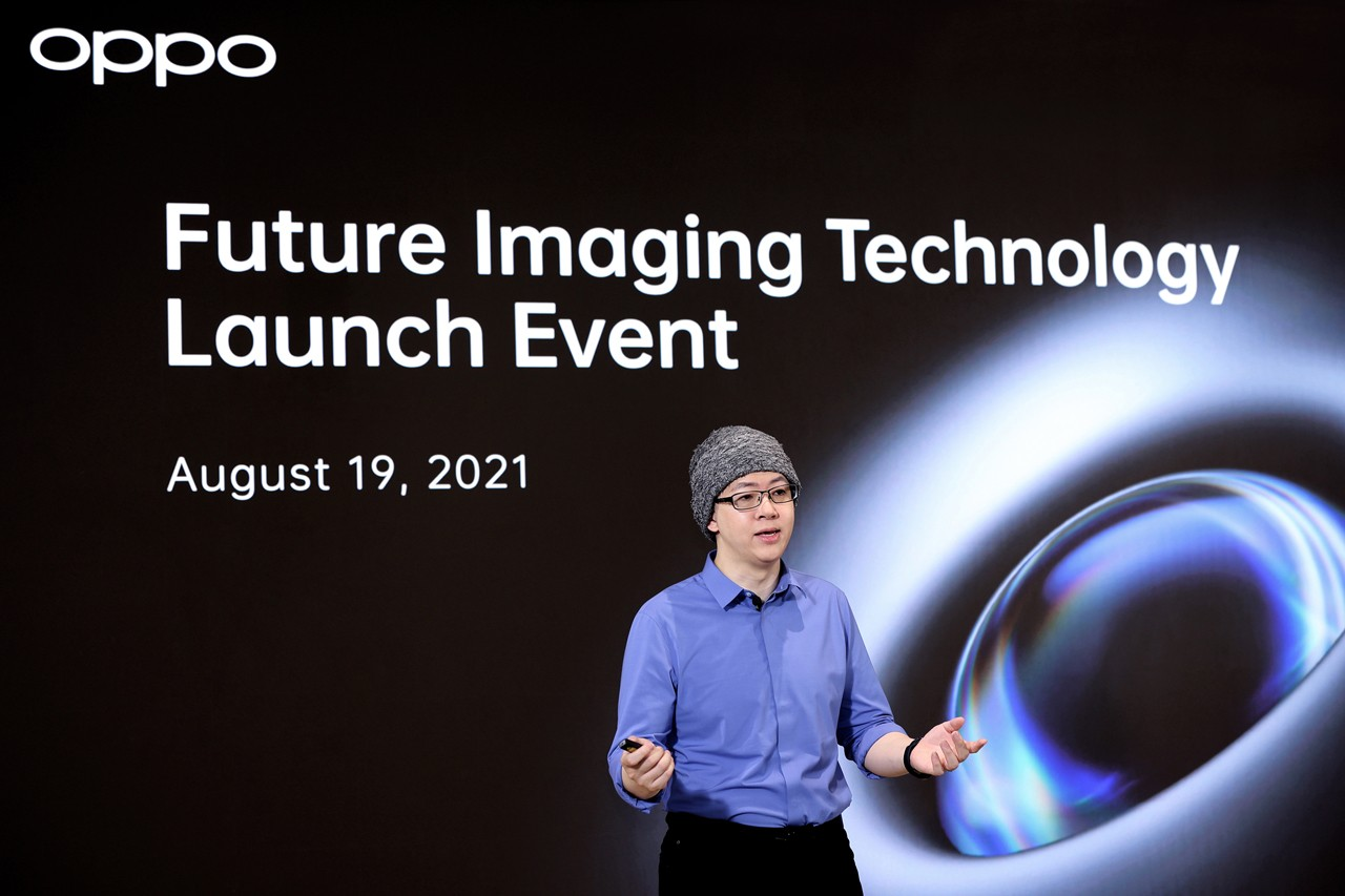 2021 OPPO Future Imaging Technology Feature