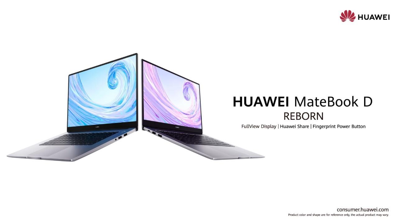 HUAWEI-MateBook-D-Reborn-Feature