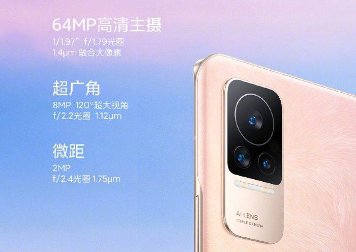 Xiaomi CIVI Camera