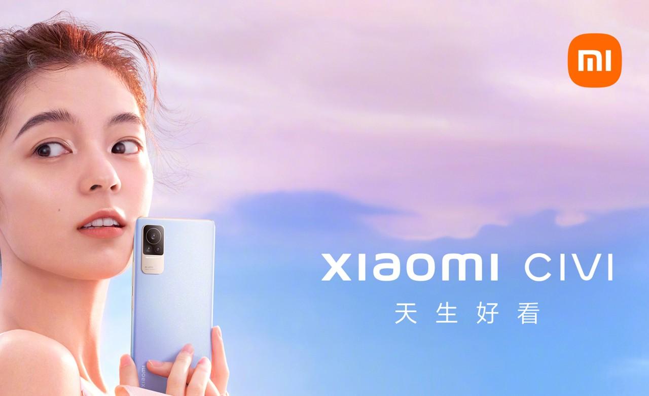 Xiaomi CIVI Feature