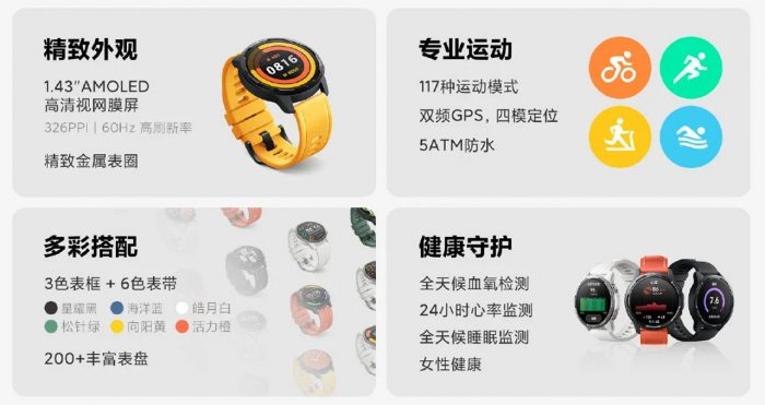 Xiaomi Watch Color 2 All